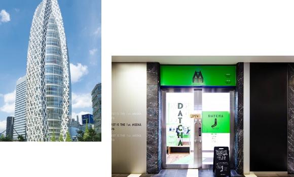2019年5月、駅直結でアクセス抜群の新宿コクーンタワーにオープン!