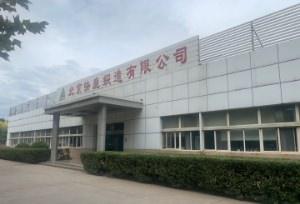 北京快鹿工場