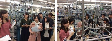 富山大学芸術文化学部学生の工場見学
