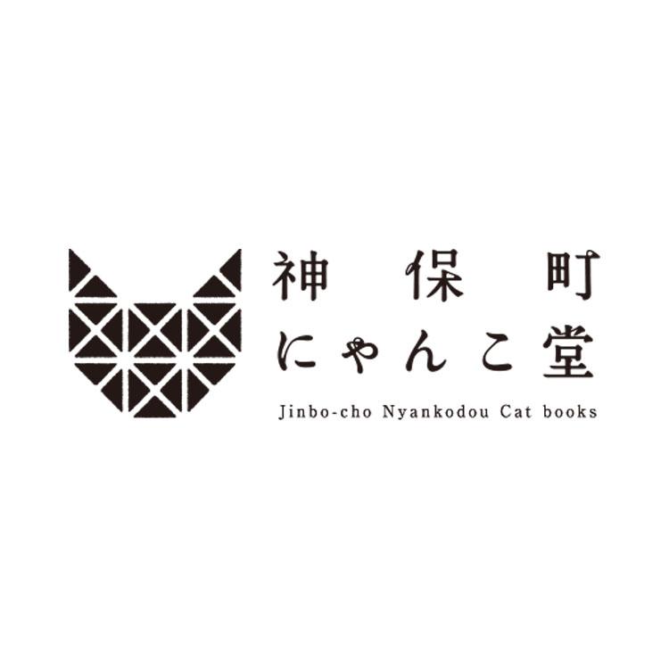 『にゃんこ堂ソックス』ラジオで紹介!